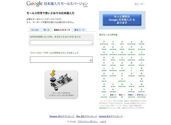 スクリーンショット 2012 04 01 1 59 38