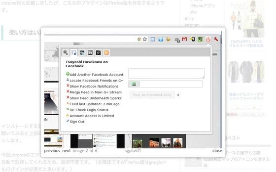 2012wordpress plugins 2012 12 20 23 12 36