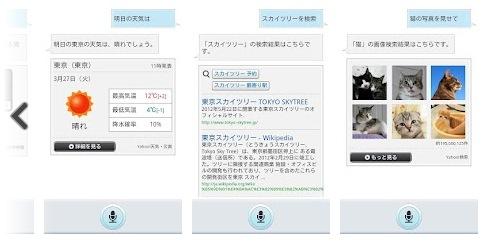 スクリーンショット 2012 04 05 20 42 23
