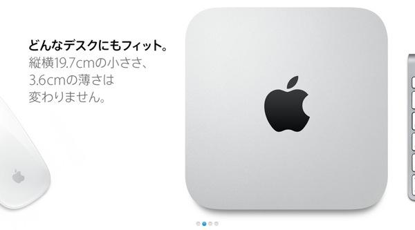 Apple event 2012 10 24 3 32 12