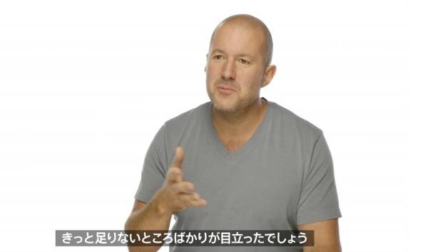 Apple event 2012 10 24 5 38 20