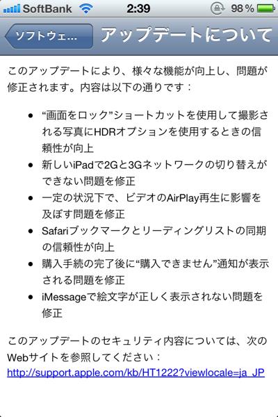 IMG 0042