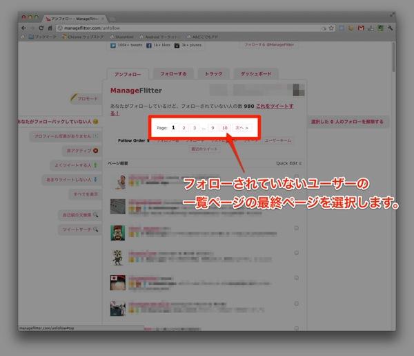 スクリーンショット 2012 03 30 3 19 54