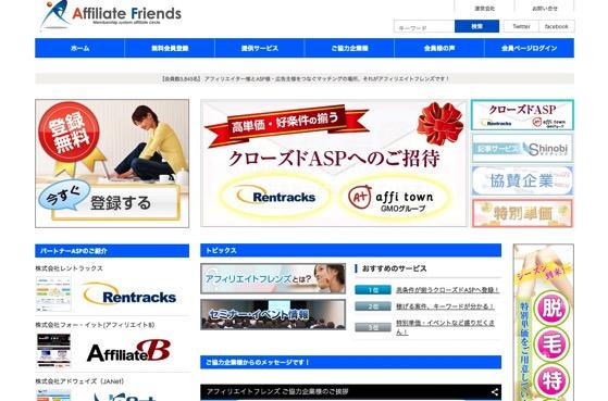 Affiliate friends 20150423 1