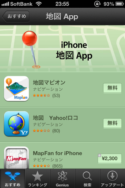App store map 20120930 4