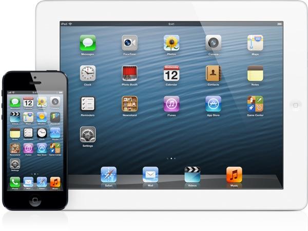 Apple interface 20120913