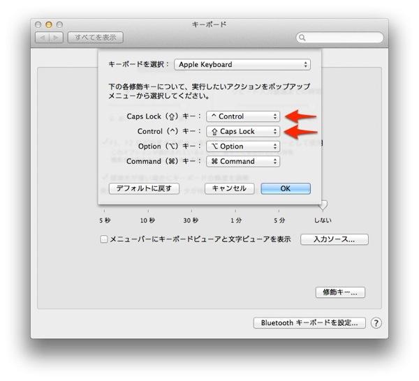 Apple keyboard 20120927 2