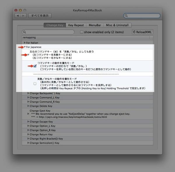 Apple keyboard 20120927 5