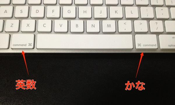 Apple keyboard 20120927 6