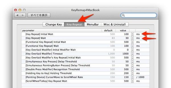 Apple keyboard 20120927 7