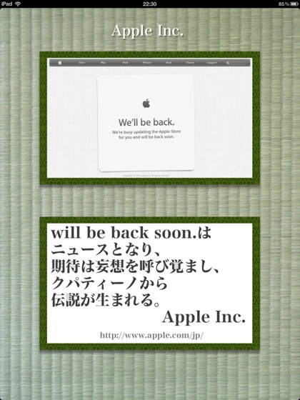 Apple site100 20130117 09