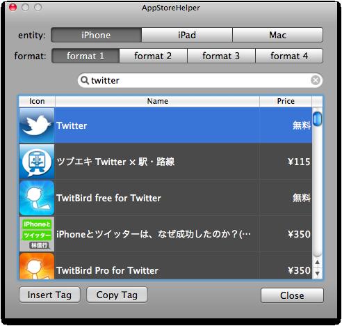 Appstorehelper01 20121218