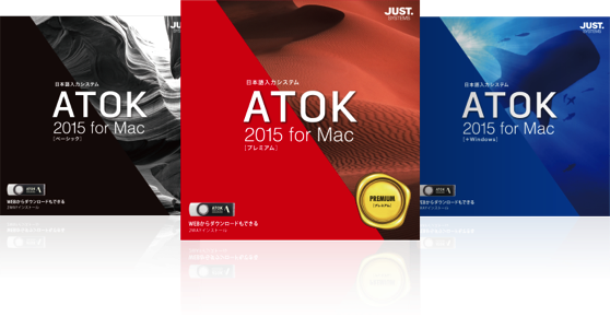 atok-2015-for-mac.png