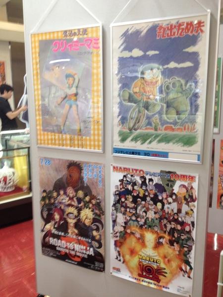 Awaodori poster 20120701 010