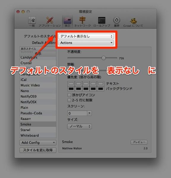 Bark 20120923 2