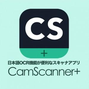 camscanner_20140125_0.jpg