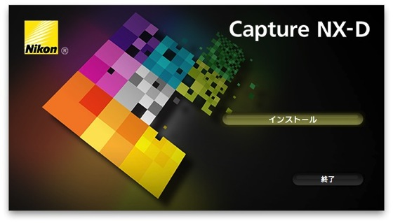 Capture nx d 20140817 0