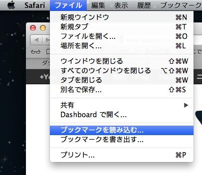 Chrome to safari 20120730 6