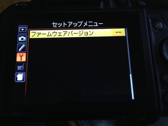 D5200 firmware102 20140622 01
