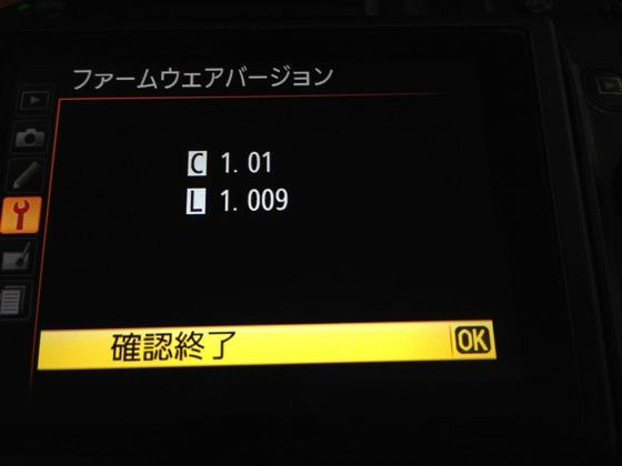 D5200 firmware102 20140622 02
