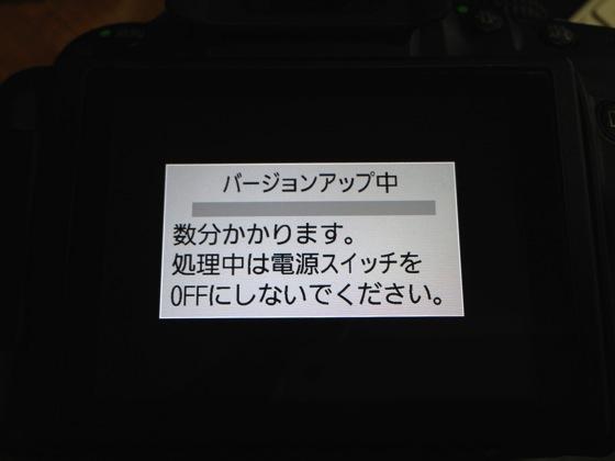 D5200 firmware102 20140622 05
