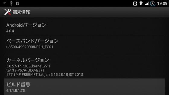 Device 2013 01 09 190916