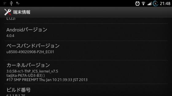 Device 2013 01 10 214827