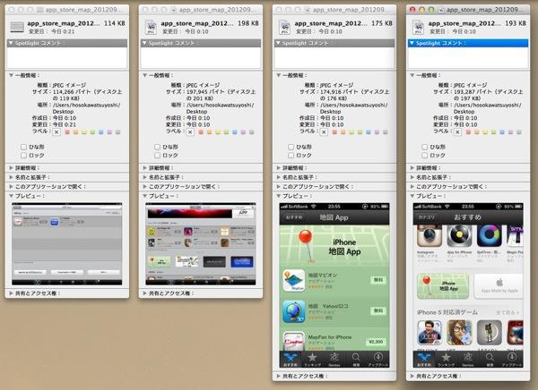 Drop fix 20120930 2