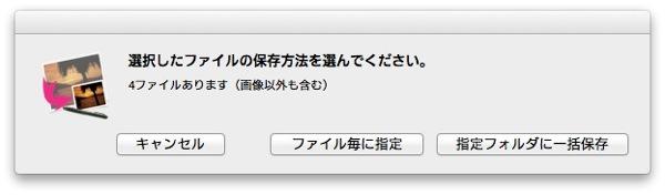 Drop fix 20120930 5