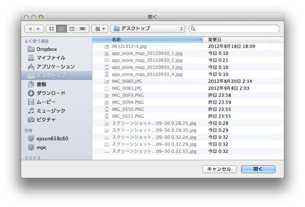 Drop fix 20120930 6