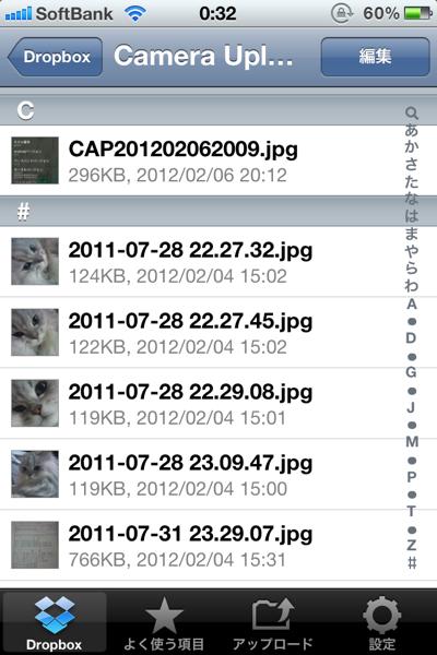 Dropbox 201206190033
