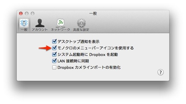 Dropbox icon 20120808 9