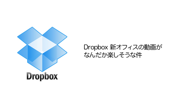 Dropbox newoffice