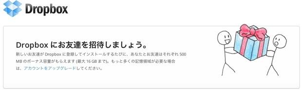スクリーンショット 2012 04 04 23 10 41
