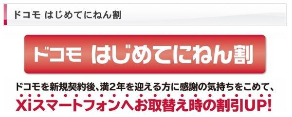 スクリーンショット 2012 05 01 22 22 38