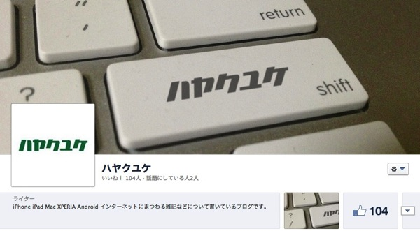 Facebook100over 20130723
