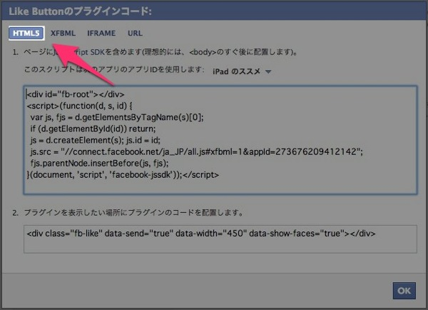Facebook like fix 20121129 3