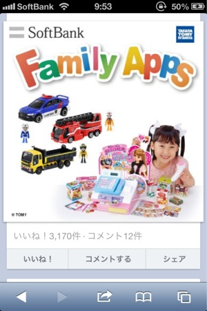 Facebook share 20121115 0
