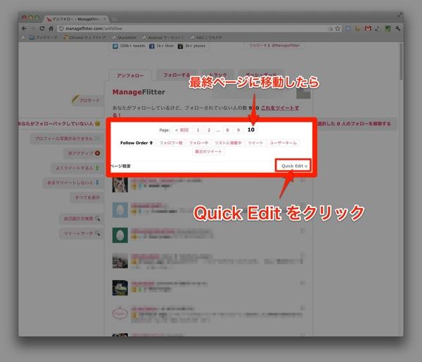 スクリーンショット 2012 03 30 3 20 11