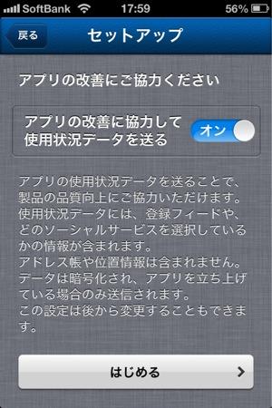 Feedback 20121123 4