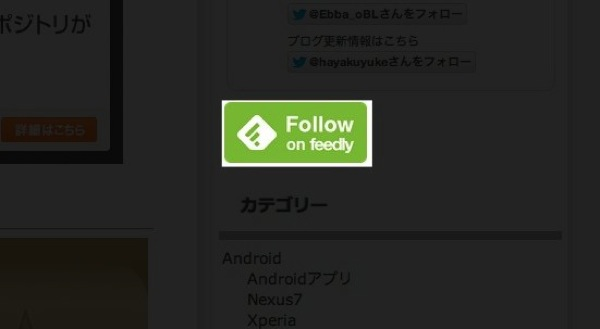 Feedly button 20130702 0