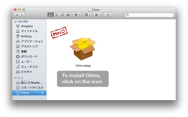 Glims 20120905 1