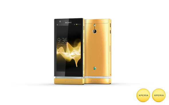 Gold xperia p 20121125 0