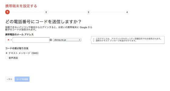 Google account 2012 12 26 19 05 04