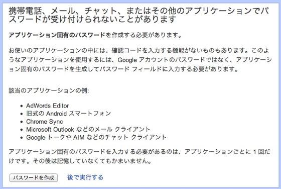 Google account 2012 12 26 19 09 23