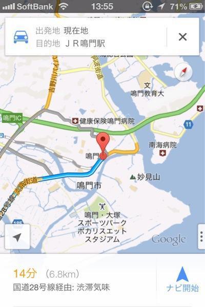 Google maps 20121213 09