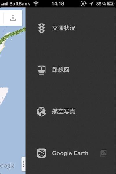 Google maps 20121213 14