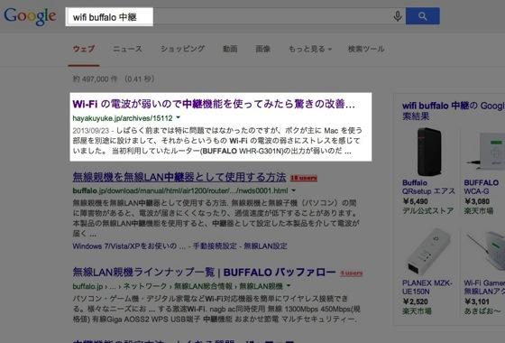 Google result 20140312 1 1
