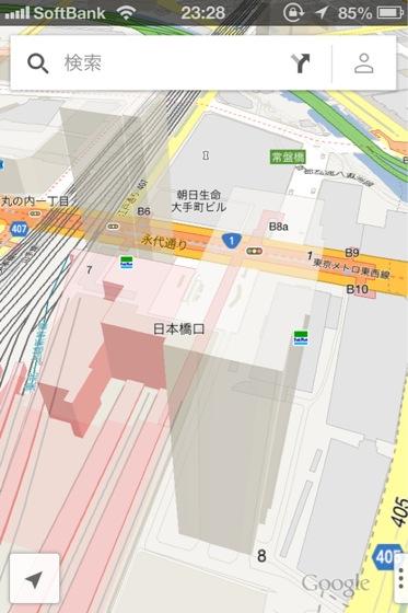 Googlemap finger 20121215 27