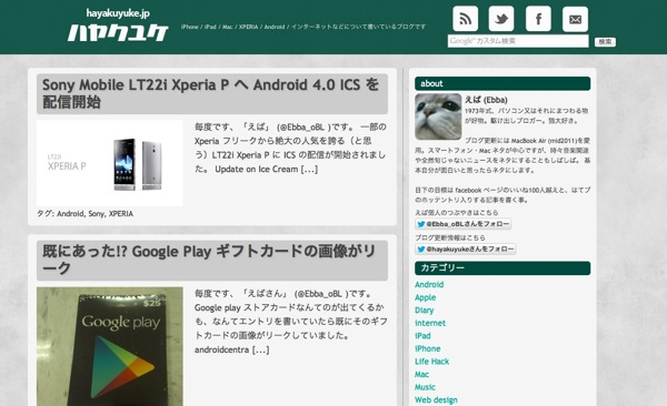Hayakuyuke 20120818
